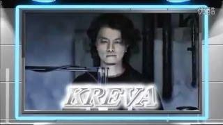 KREVA Mラバ SETLIST イッサイガッサイ 挑めREMIX 基準 GUEST 戸田恵子...