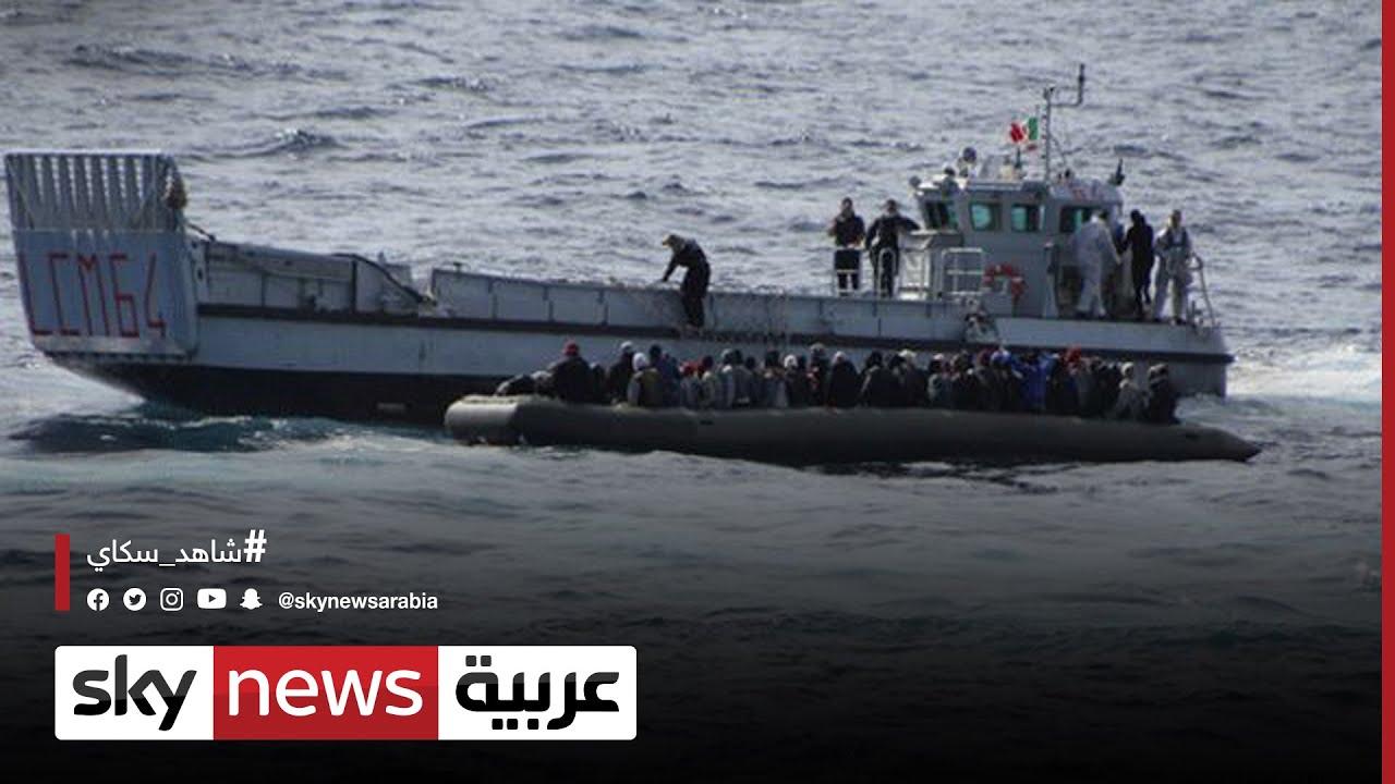 الهجرة غير الشرعية: زيادة كبيرة في محاولات اللجوء بحرا إلى أوروبا  - نشر قبل 2 ساعة