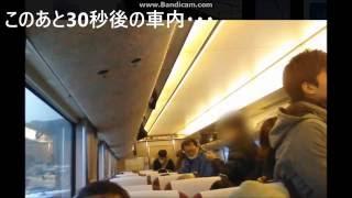 新幹線ひかり→北陸本線しらさぎへの乗り換えです。 最短距離でしらさぎ...