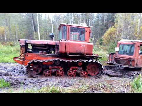 перегон тракторов