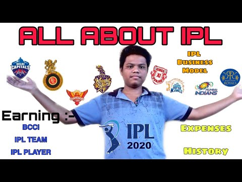 All about IPL || IPL Business Model || History || Earning || Profit & Losses || Winning Prize