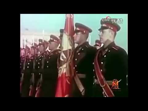 Anthems of China and the USSR - 1957 State Visit