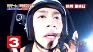 Yuichi Nakamaru So Sweet and funny!