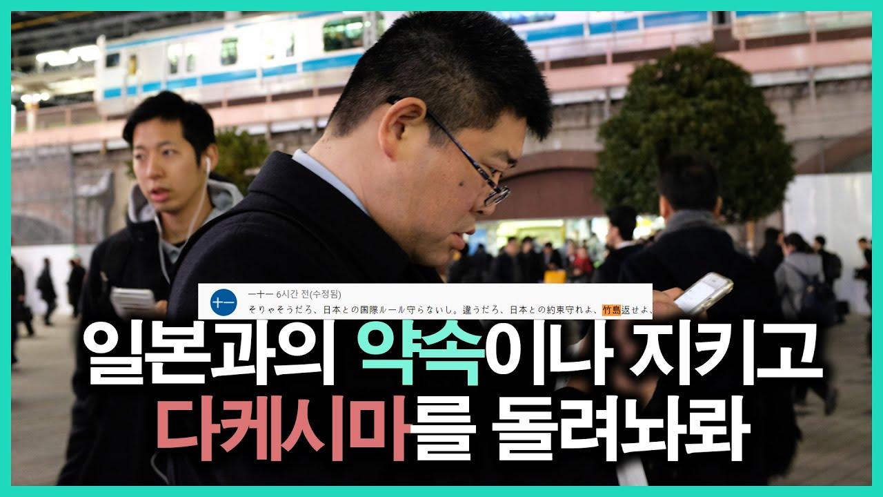 아베가 한국G7참가 반대에 일본인들 반응이..ㄷㄷ
