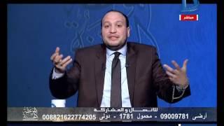 داعية يرد على فتاة 'بابا وماما عايزنى ألبس الحجاب وأنا مش عاوزة'.. فيديو