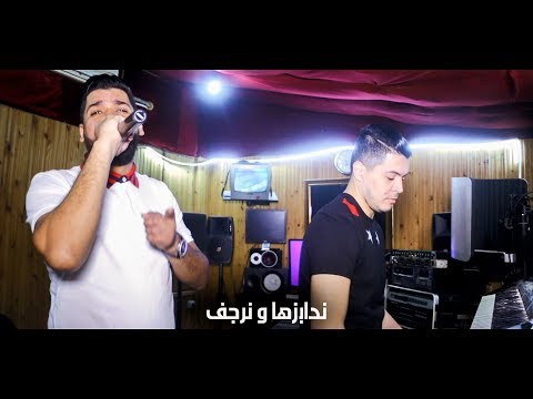 Fethi Manar ( Rohi Lahla Yradak - روحي لهلا يردك ) Avec Amine La Colombe 2018