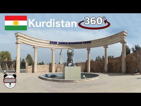 360° Sami Abdul-Rahman Park | Erbil, Iraqi Kurdistan