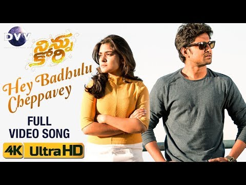 Ninnu Kori Telugu Movie Songs | Hey Badhulu Cheppavey Full Video Song 4K | Nani | Nivetha Thomas