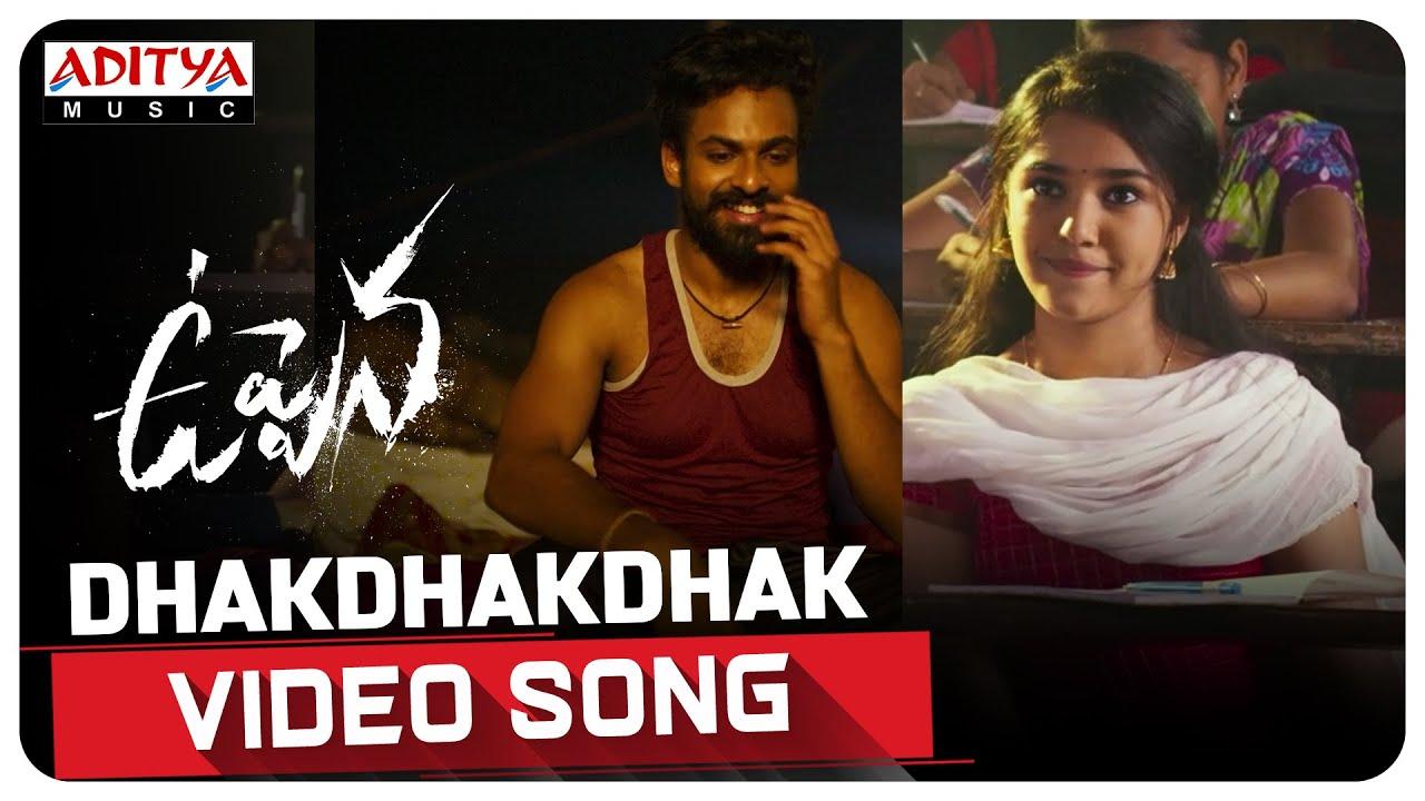 Download #Uppena - Dhak Dhak Dhak Video Song | Panja VaishnavTej, Krithi Shetty | Vijay Sethupathi | DSP
