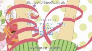 荒川爆笑團 Arakawa Under The Bridge OP「金星與耶穌」簡中+日文字幕 (HD)