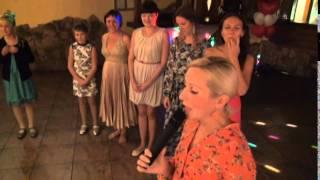 Розыгрыш букета невесты(Свадьба Любы и Сережи, ЛДМ