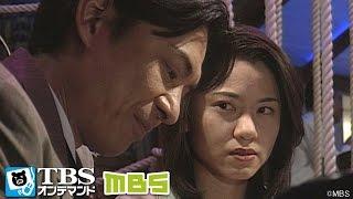春恵(魏涼子)の父親は結腸癌で早急に手術をする必要があると診断される。...