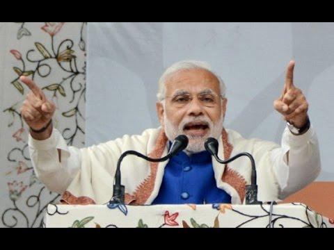 PM Narendra Modi remembers famous Bareilly's Jhumka