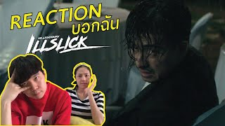 ILLSLICK - บอกฉัน l 【THAILAND RECAP/REVIEW/REACTION】