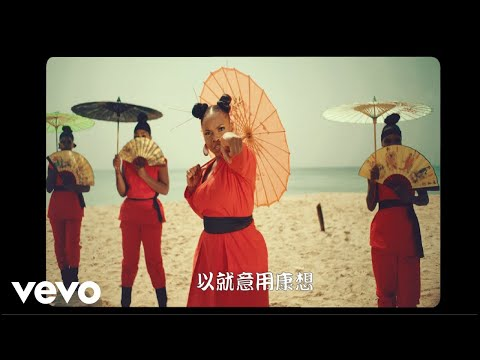 VIDEO: Yemi Alade - Oga