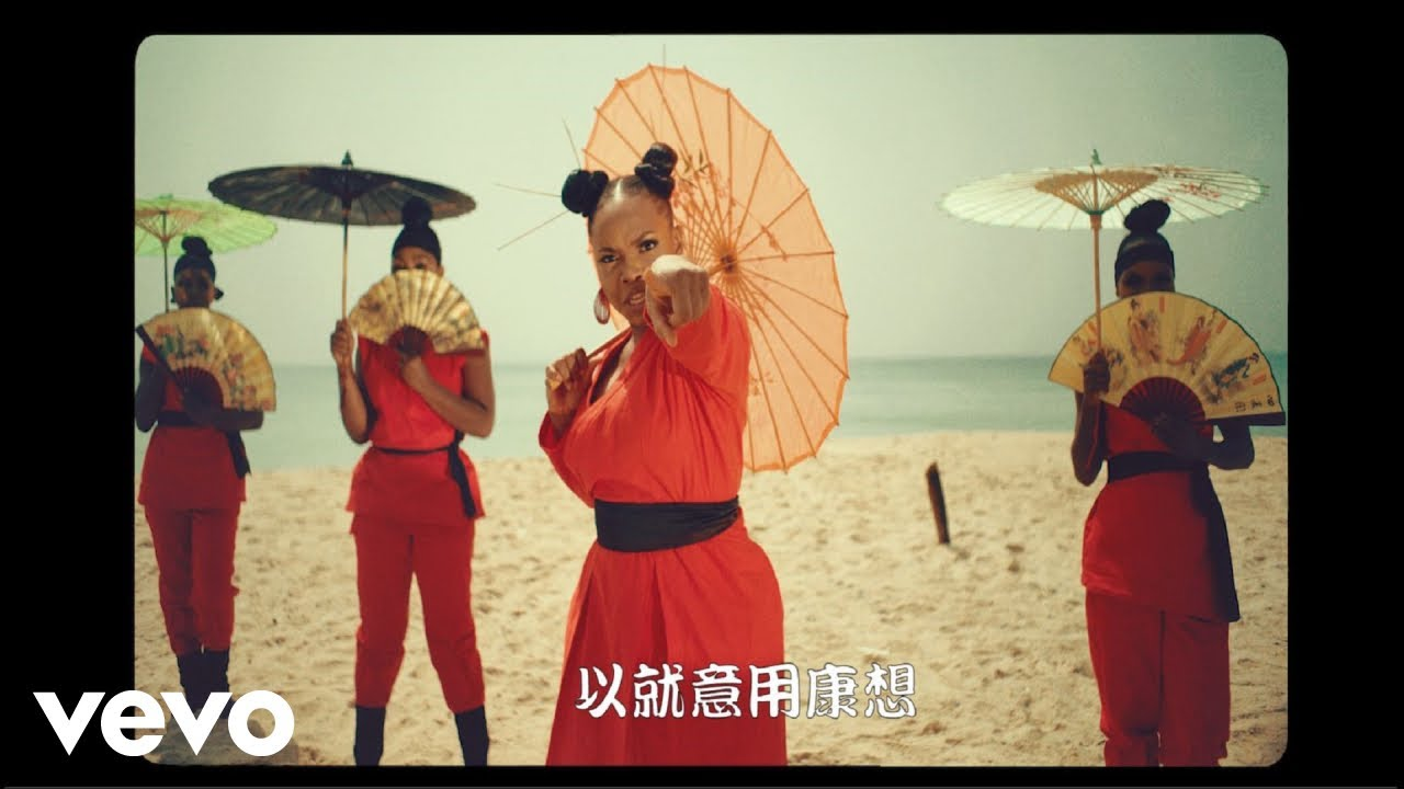 Download Yemi Alade - Oga (Official Video)