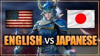 DISSIDIA NT | English vs Japanese (Voice Acting Comparison)