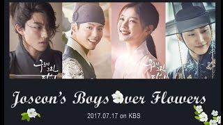 [FMV] Joseon's Boys Over Flowers ~ 조선 의 꽃보다 남자 (Moonlight Drawn By Clouds' Cast)