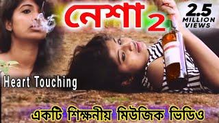 Nesha 2 || Cover Song Female Version || Very Touching Music Video || By Biswajeeta Deb