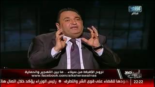 أحمد سالم: هذا هو ندائى للإخوة المسيحيين!