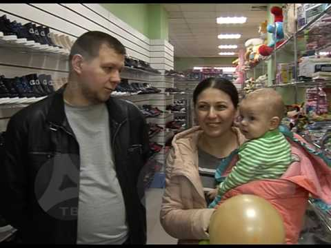 "04 04 2017 Открытие магазина ""Мега планета"""