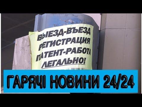 Жителям ДНР и ЛНР предлагают свободную работу в России - Политика - МК