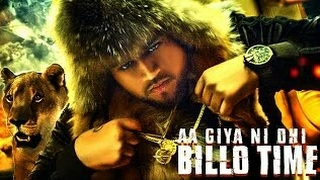 djpunjab.video (-aa-giya-ni-ohi-billo-time-deep-jandu.)new video