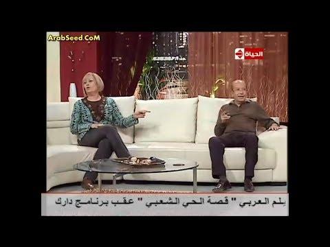دارك اشرف عبد الباقي لطفي لبيب و هالة فاخر