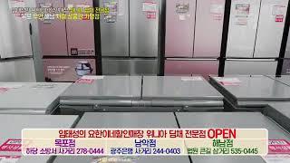송춘희 (남자는 다그런가요) 요한이네할인매장