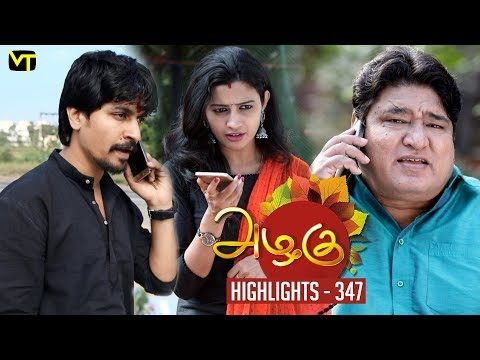 Azhagu Tamil Serial Episode 347 Highlights on Vision Time Tamil.   Azhagu is the story of a soft & kind-hearted woman's bonding with her husband & children. Do watch out for this beautiful family entertainer starring Revathy as Azhagu, Sruthi raj as Sudha, Thalaivasal Vijay, Mithra Kurian, Lokesh Baskaran & several others.  Stay tuned for more at: http://bit.ly/SubscribeVT  You can also find our shows at: http://bit.ly/YuppTVVisionTime  Cast: Revathy as Azhagu, Sruthi raj as Sudha, Thalaivasal Vijay, Mithra Kurian, Lokesh Baskaran & several others  For more updates,  Subscribe us on:  https://www.youtube.com/user/VisionTimeTamizh Like Us on:  https://www.facebook.com/visiontimeindia