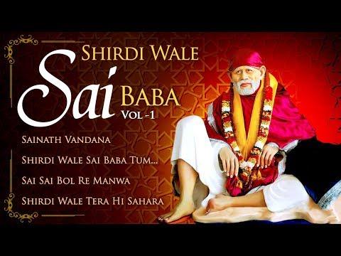 Shirdi Wale Sai Baba Vol .1 -Top Sai VIDEO Songs With Lyrics - Sai Bhakti