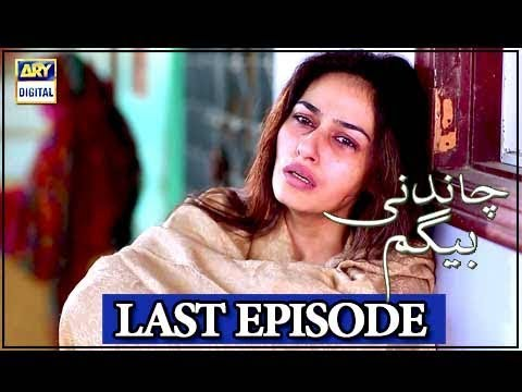 Chandni Begum - Episode 103 - 15th March 2018 - ARY Digital Drama