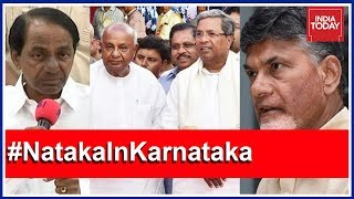 Now TRS, TDP Extend Support To JD(S)-Congress Alliance #NatakaInKarnataka
