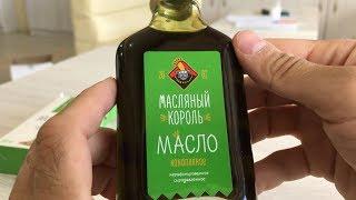 купить конопляное масло польза и вред. Отзывы о масляный король