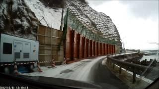 青森県 冬の龍飛岬