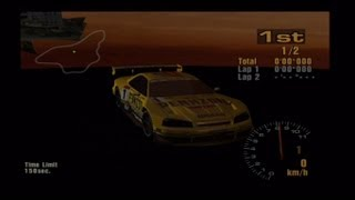 Gran Turismo 3 OPS2M Demo - Secret and Beta Tracks