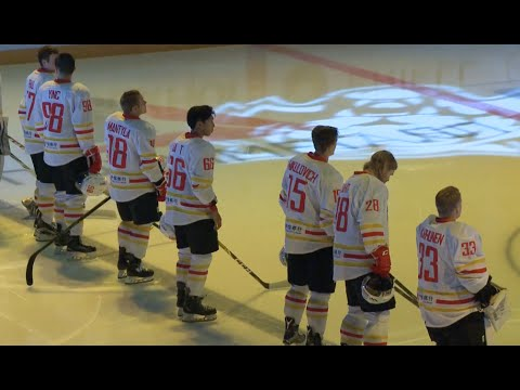 6c9041bf7 Chinese Ice Hockey Team Wins First Wver KHL Game in Russia - YouTube