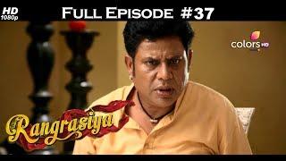 Rangrasiya - Full Episode 37 - With English Subtitles