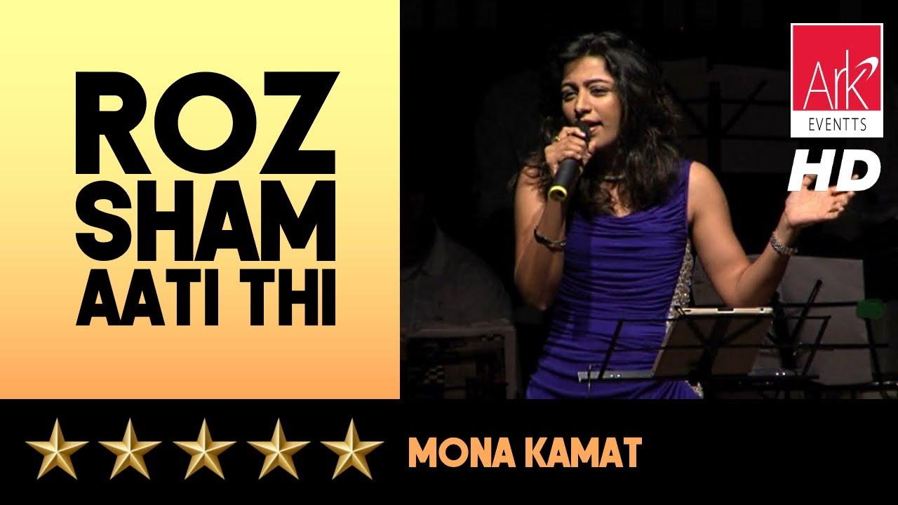 Roz Sham Aati Thi - Mona Kamat Prabhugaonkar - The Stellar Hits of Laxmikant Pyarelal