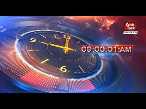 Latest News | News Headlines 09 AM | 28 November 2017