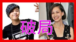 【メンバー別・動画再生リスト】 ◇G-DRAGON - ジヨン https://www.youtu...
