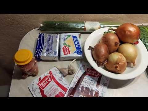 Готовлю сливочно-чесночный СОУС к любому гарниру! Простой рецепт соуса