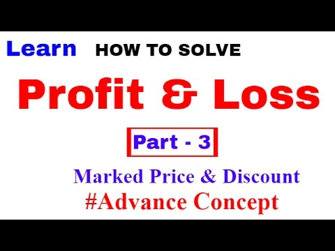 Profit and Loss Tricks  For Bank PO and SSC CGL [In Hindi] Part 3