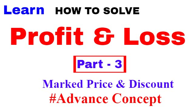 Profit and Loss Tricks For Bank PO and SSC CGL In Hindi Part 3