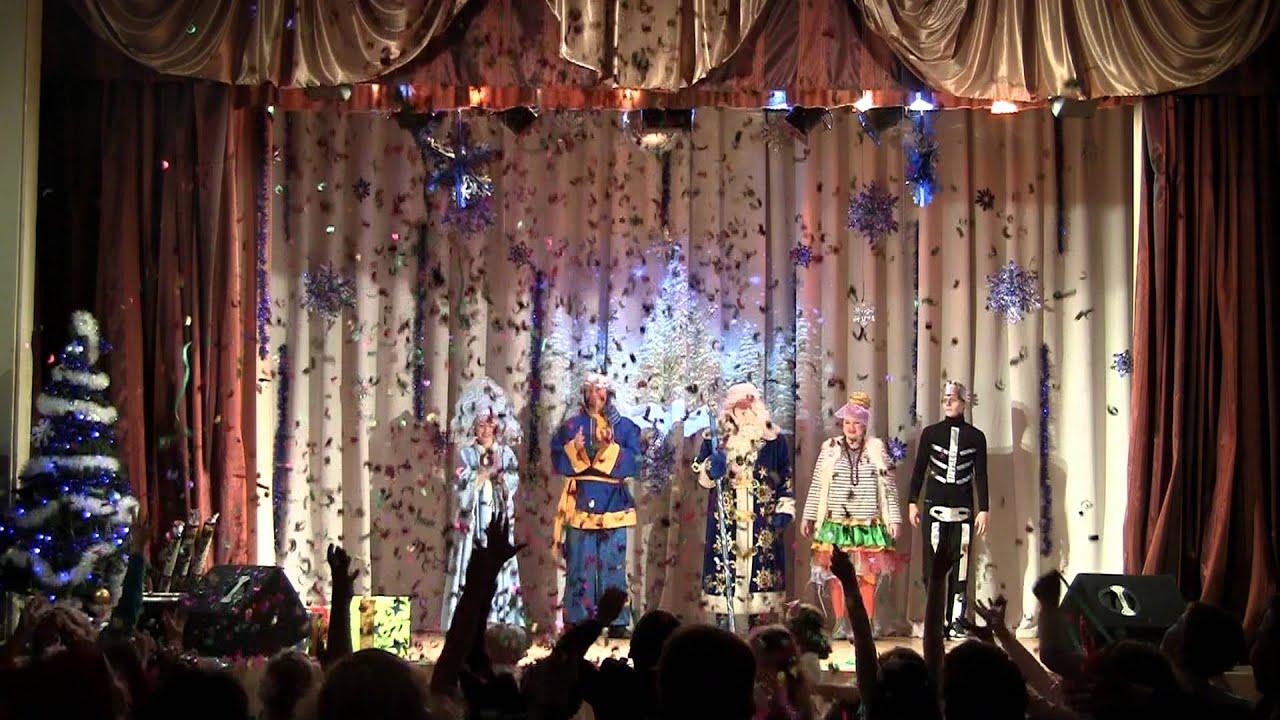 Новогодняя сказка в Кузьмолово Дом культуры - YouTube