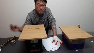 인테리어 필름 (문짝) 붙이는 방법  강의영상