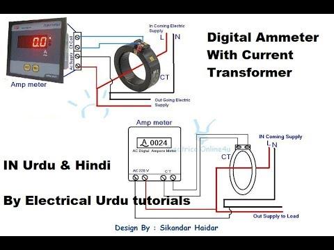 3 Phase Transformer Wiring Diagram 2004 Hyundai Santa Fe Monsoon Digital Ammeter With Current For Single In Urdu & Hindi - Youtube