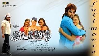 Adavadi  Full Movie  Sathyaraj  Radha  Ganja Karuppu  Deva  V. S. Bharath Hanna