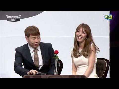 Pick Clip [야구여신] 배지현, 류현진 그녀의 반전? ′코빅′ 썸앤쌈 봤더니 170913 EP.40