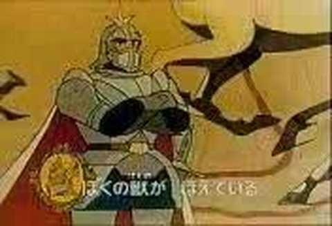 Rei Arthur / King Arthur Anime Opening 1